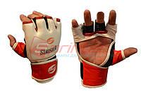 Перчатки для рукопашного боя кожа M белые.
