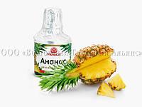 Ароматизатор пищевой - Ананас - 5 мл