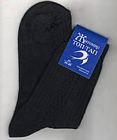 Мужские носки демисезонные полушерсть Топ-Тап, г. Житомир, 25 размер, чёрные, 430