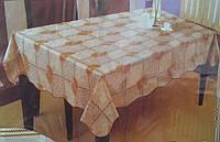 "Оригинальная кухонная скатерть ""Волна"", 130х180 см., 86/74 (цена за 1 шт. + 12 гр.)"