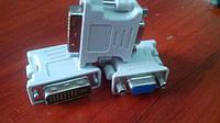 Переходник-адаптер VGA F-DVI M, конвертер интерфейса DVI 24+5 мама VGA 15 pin, White