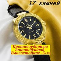 """Часы мужские механические """"Рекорд"""" 17 камней. Автоподзавод, противоударные, влагонепроницаемые. Россия."""
