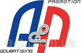 A&P Advertising & Promotion agency