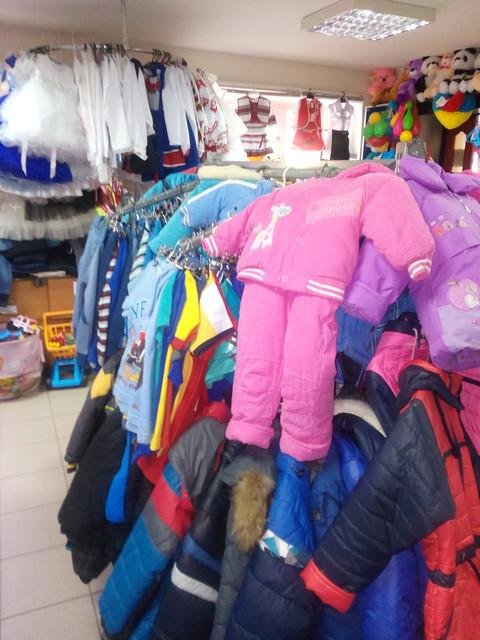 Курточки, комбезы для мальчиков