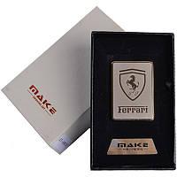Зажигалка подарочная Ferrari (спираль накаливания, USB) №4693