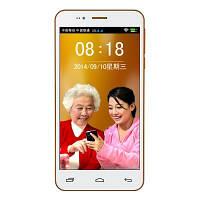 "Телефон Samsung Galaxy CM2 - 2SIM 5"" экран 4Ядра 1GB ОЗУ 5мп GPS Android"