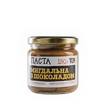 Паста миндальная с шоколадом 180 грамм