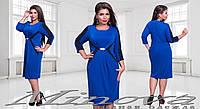 Нарядное платье большого размера размер 48-54