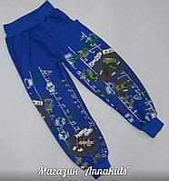 Теплые спортивные штаны на мальчика, темно-синие