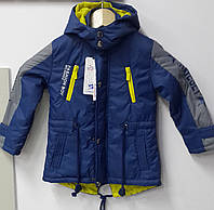 Куртка ветровка для мальчиков. ТМ Grace Венгрия. 98 122