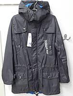 Подростковая куртка ветровка на мальчиков. ТМ Grace Венгрия. 158 164