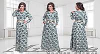 Трикотажное платье Трейси(размеры 50-58)