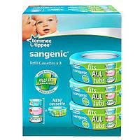 Кассеты SANGENIC универсальные (тройная упаковка) Tommee Tippee, (Великобритания)