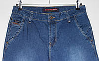 Стильные мужские джинсы LS.LUVANS,W36 L34 Стрейч