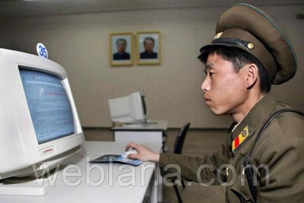 Северная Корея – интернет в состоянии зародыша