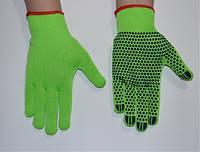 Перчатки Синтетика (синяя,зеленая)