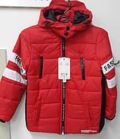 Детская куртка на мальчиков. ТМ Grace Венгрия. 116 128 134