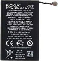 Аккумулятор PowerPlant Nokia BV-5JW 1500mAh