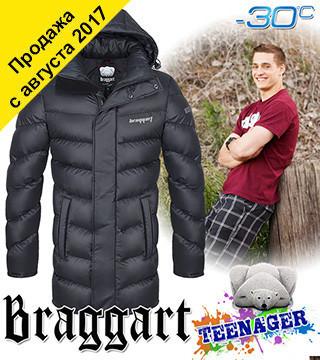 Подростковые маленькие куртки оптом