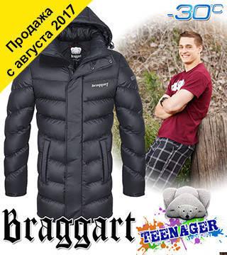Подростковые маленькие куртки оптом, фото 2