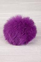 Бубон из натурального меха кролика (фиолетовый)