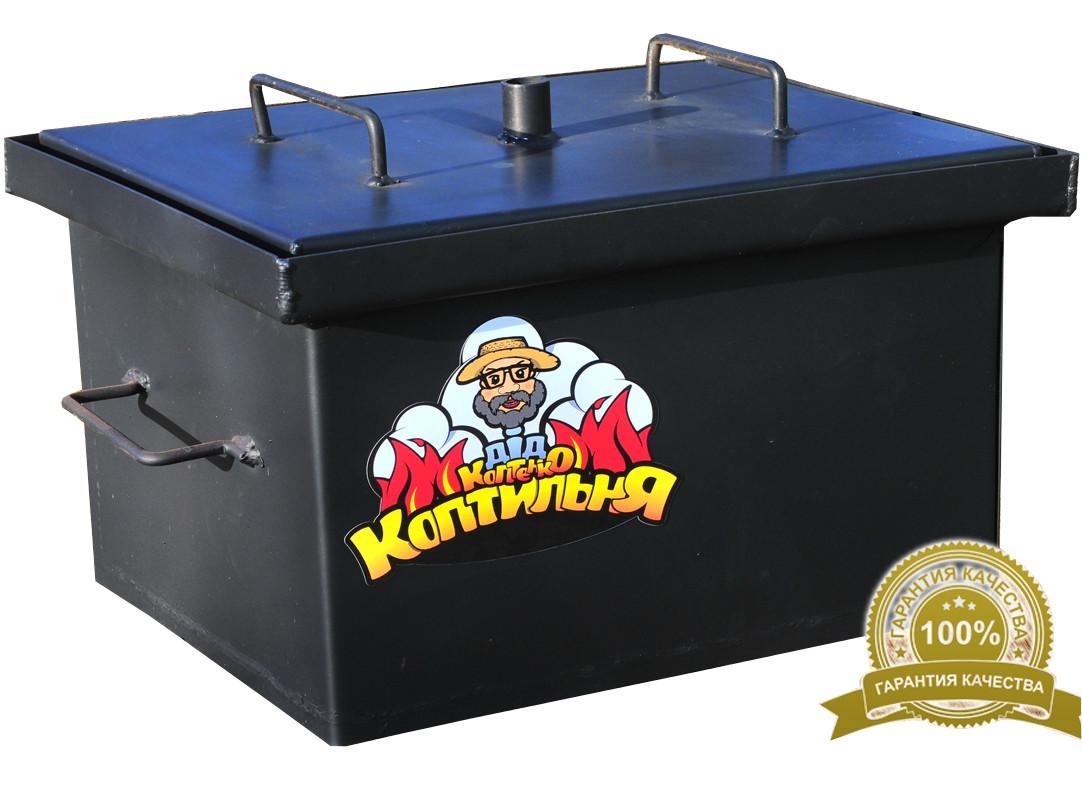 Коптильня горячего копчения малая с покраской, размер: 380х320х300 мм - FermerShop.com.ua в Черкассах