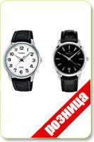 Наручные часы в розницу