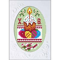 Набор для вышивки нитками открытки K-19. ПАСХАЛЬНЫЙ КУЛИЧ