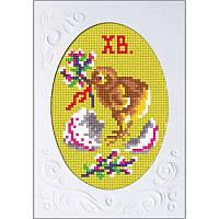 Набор для вышивки нитками открытки K-20. ПАСХАЛЬНЫЙ ЦЫПЛЕНОК