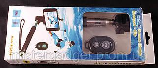 Монопод Selfie Stick Z07-5T Bluetooth Палка для селфи z07-5-t