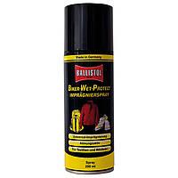 Пропитка водо-грязеотталкивающая Ballistol Biker-Wet-Protect Imprägnier Spray 200 ml (2810)
