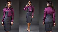 """Комбинированное офисное платье-футляр """"Gretta"""" с длинным рукавом (8 цветов)"""