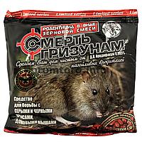 Зерновая приманка от мышей и крыс «СМЕРТЬ грызунам» 300г