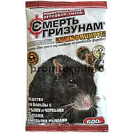 Зерновая приманка от мышей и крыс «СМЕРТЬ грызунам» 600 г