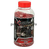 Зерновая приманка от мышей и крыс «СМЕРТЬ грызунам» творожно-масляный аромат 250г