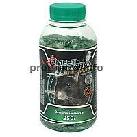 Зерновая приманка от мышей и крыс «СМЕРТЬ грызунам» ореховый аромат 250г