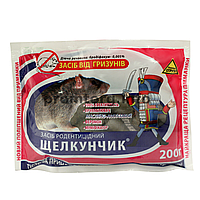 Щелкунчик 200г тестовая приманка колбаски для крыс и мышей, со вкусом арахиса