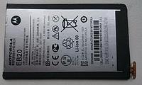 Литий ионный аккумулятор для моторолы Motorola ATRIX HD MB886