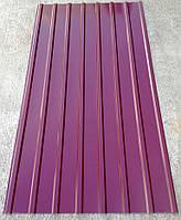 Профнастил ПК-12, кровельный 8-ми волновой, 1,75м Х 0,95м, толщина 0,25 мм, цвет: вишня