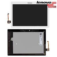 Дисплейный модуль (дисплей + сенсор) для Lenovo TAB 2 A10-70F / A10-70L, белый, оригинал