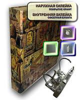 Папка-регистратор 50мм А4 ПОЛНОЦВЕТНАЯ металлический кант КРАФТ покрытие  египет
