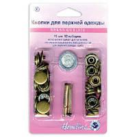 405 S.А. Кнопки для курток с инструментом для установки 15мм старая бронза 12шт