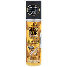 Экспресс-кондиционер Gliss Kur Oil Nutritive 200 мл