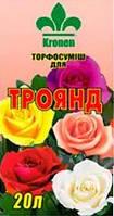 """Торфосуміш """"Kronen"""" для троянд (20 л)"""