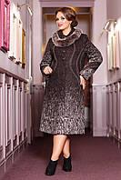Зимнее женское пальто больших размеров (р. 50-58) арт. 720 Сashimeco Тон 2
