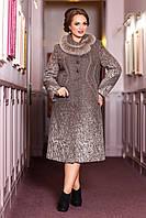 Зимнее женское пальто больших размеров (р. 50-58) арт. 720 Сashimeco Тон 1