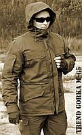 """Костюм-горка """"Тренд М-65"""", 100%х/б, ткань саржа"""