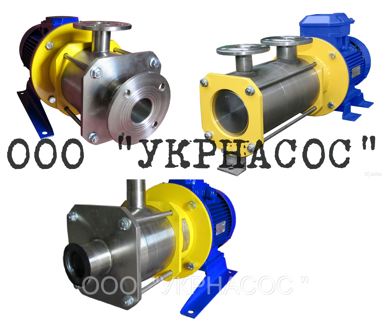 Насос ЦНСк 40-60