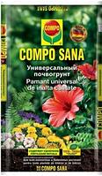 Торфосуміш 'Compo Sana' універсальна (20 л)
