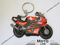 Брелок Honda CBR мотоцикл YSK017